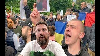 9 мая. Киев. Трэш