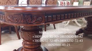 видео Обеденный стол из Малайзии, столы и стулья.