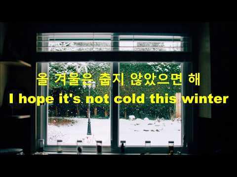 콧 (cott) // blue winter (Feat. PERC%NT)