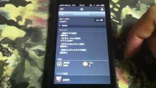 【FF14 新生エオルゼア】番外編 (公式スマホアプリ・ライブラ エオルゼア)