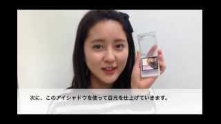 mina読者モデル 生田佳那さんのセルフメイク 生田佳那 検索動画 30