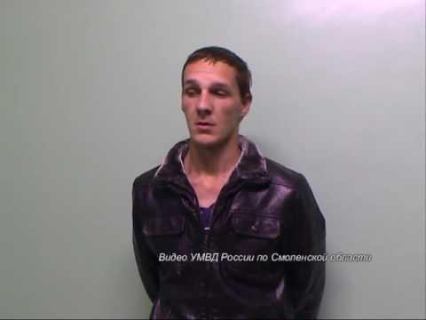 Задержание вооружённых грабителей в Смоленске