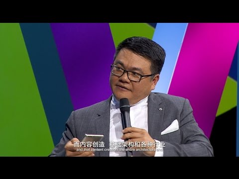 Tencent SY Lau speaks at Viva Technology Paris