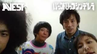 バックドロップシンデレラの皆様よりZephyren Presents A.V.E.S.T proje...