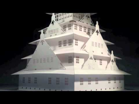Origami Architecture By Yee Youtube