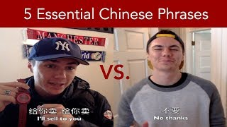 5 Most Essential Chinese Phrases (Skit)