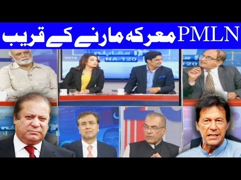 Special Transmission With Moeed Pir Zada - 17 September 2017 - Dunya News