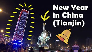 New year celebrations in China (Tianjin) 2020 - International students | Vlog 1 | Shais ul Haq