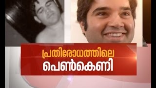 News Hour 23/10/16 Honey Trap Allegations Against Varun Gandhi; Pictures Leaked Asianet News Debate 23th Oct 2016