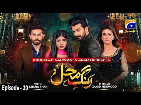 Download Rang Mahal - Mega Episode 20 - 8th August 2021 - HAR PAL GEO