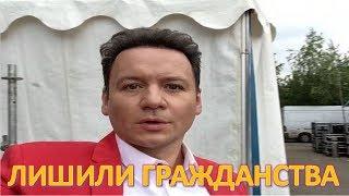 АЛЕКСАНДРА ОЛЕШКО ЛИШИЛИ РОССИЙСКОГО ГРАЖДАНСТВА  (02.09.2017)