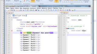 Программирование с нуля от ШП - Школы программирования Урок 9 Часть  Java курсы онлайн It курс Курс
