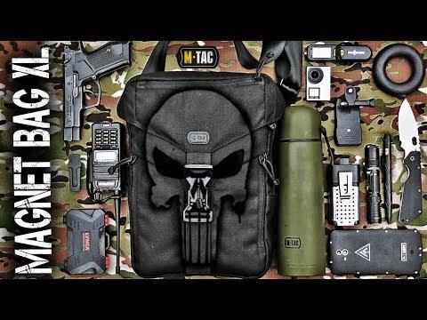 EDC сумка MAGNET BAG XL М-ТАС/EDC BAG/Survival Kit