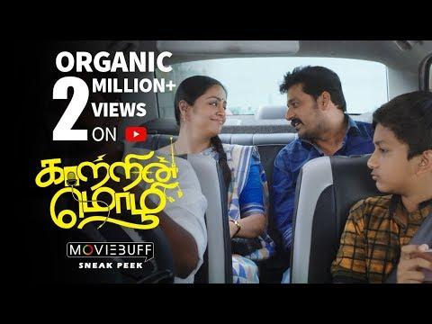 Kaatrin Mozhi - Moviebuff Sneak Peek   Jyotika, Vidaarth - Directed by Radha Mohan