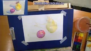 Пишем акварелью. Простой натюрморт из фруктов. ПОЛНАЯ ВЕРСИЯ.