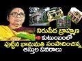 Veteran Actress Bhanumathi Valuable Properties and Unknown Facts about her Life    Gossip Adda