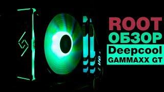Огляд преміального кулера Deepcool GAMMAXX GT