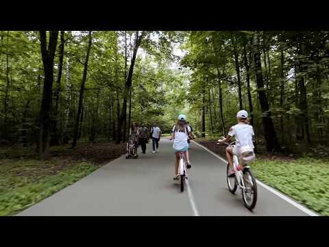 Green Park   Дорога к Ботаническому саду   Группа ПИК