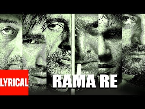 Lyrical Video: Rama Re | Kaante | Sanjay Dutt, Amitabh Bachchan, Lucky Ali, Sunil Shetty