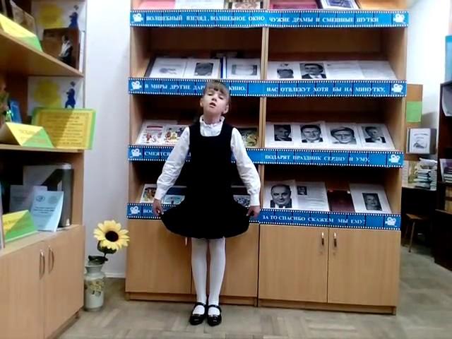 Изображение предпросмотра прочтения – МарияНавозина читает произведение «Мартышка и очки» И.А.Крылова