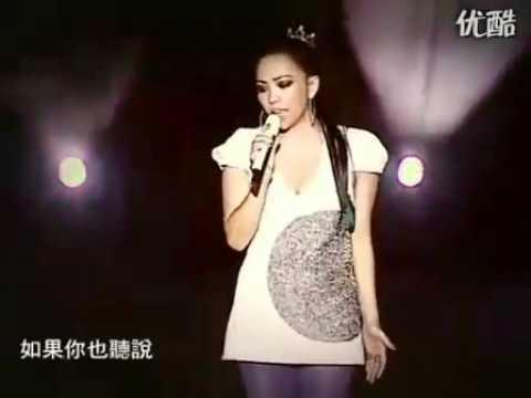 张惠妹--(如果你也听说)现场版 都唱哭了