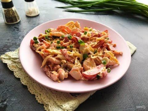 Салат «Красное море» рецепт с фото
