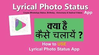 How to use lyrical photo status app | lyrical photo video maker app screenshot 4