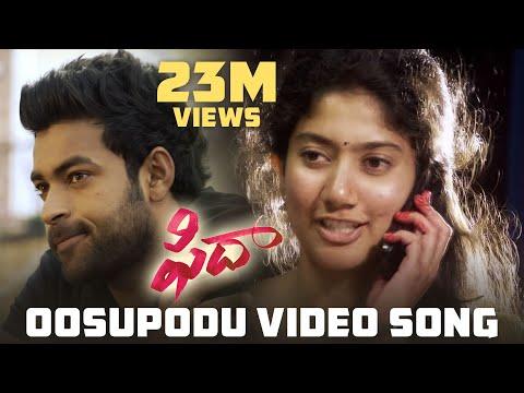 Oosupodu Video Song - Fidaa Songs - Varun Tej, Sai Pallavi | Sekhar Kammula | Dil Raju