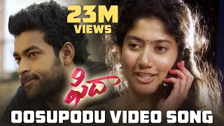 Download lagu Oosupodu Video Song - Fidaa Songs - Varun Tej, Sai Pallavi | Sekhar Kammula | Dil Raju