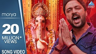 Morya Song Video - Daagdi Chaawl | Ankush Chaudhary | Latest Marathi Songs 2015 | Marathi Movie