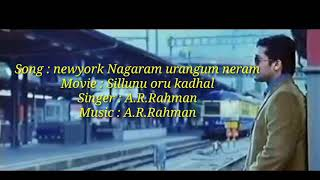 Newyork Nagaram song English translation
