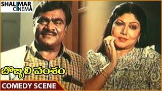 Bobbili Vamsam Movie || Babu Mohan & Vijaya Superb Comedy Scene || Rajasekhar || Shalimarcinema