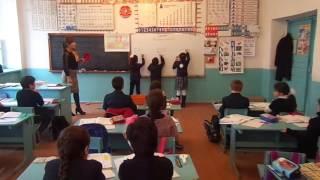 Открытый урок по математике 2 б кл (2015 г.)