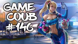 🔥 Game Coub #146 | Лучшие игровые моменты недели  | Best video game moments