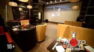 Реклама. Новый банкетный зал и караоке в ресторане
