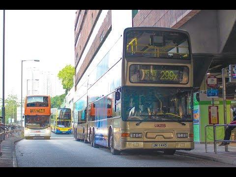 九龍巴士KMB  299X  西貢→沙田市中心 @ ATR205 (S)