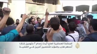 إعدام ستة من المتهمين في قضية عرب شركس بمصر