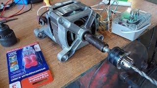 Самоделка из двигателя от стиральной машины автомат.
