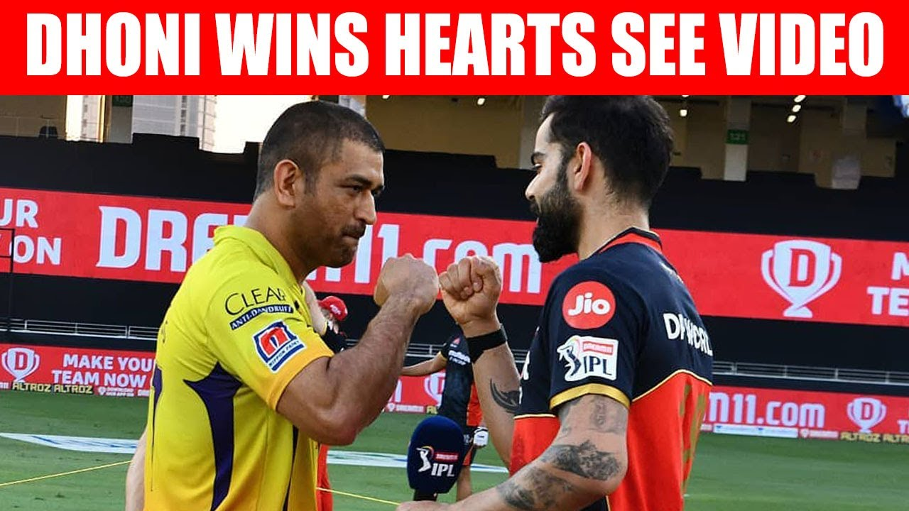MS Dhoni's Heart Winnig Gesture For Foriegn Players