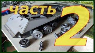 Танк Объект 705А на 3D принтере в масштабе 1:16 часть 2. Сборка корпуса, зарисовка ходовой и башни