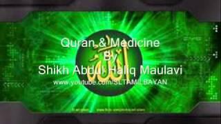 Tamil Bayan Ash Shikh Abdul khaliq Maulavi Quran & Medicine
