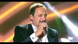 Смотреть клип Стас Михайлов - Детство