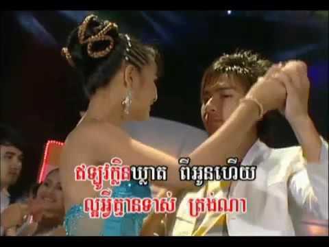 ក្លិនជាប់នេសា Klen Chuop Neasa    Khmer Karaoke