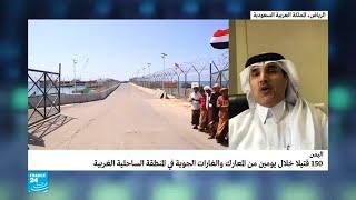 عن الوجود الإماراتي في جزيرة سقطرى اليمنية