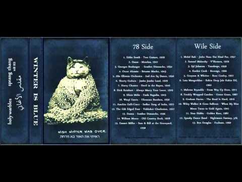 Sadko - Song Of India