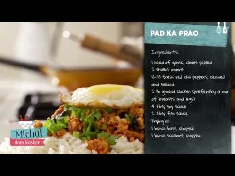 Pad ka Prao by Michal Ansky - YouTube