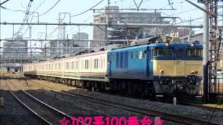 【JR東】107系 高崎ローカル地区〝タカR3~R5・R9編成 長野へ配給〟