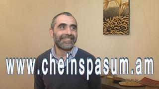 Chein Spasum - Esayi Artenyan, Есаи Артенян
