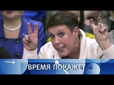 Закон о реинтеграции Донбасса. Время покажет. Выпуск от 19.01.2018