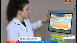 Электронная очередь в поликлинике(Теперь в поликлиниках не выстраиваются километровые очереди. Взять талон легко и просто., 2015-01-22T16:32:03.000Z)
